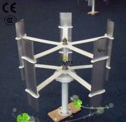 Tua bin gió trục đứng công suất nhỏ
