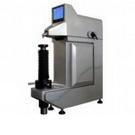 Máy thử độ cứng Rockwell HUATEC HR3200