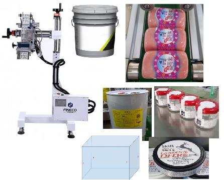 Máy dán nhãn theo yêu cầu sản phẩm
