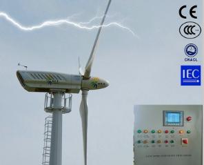 Tua bin gió điều khiển, máy phát điện miễn phí, free energy generator