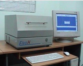 Máy phân tích thành phần vật liệu kim loại evx Indus